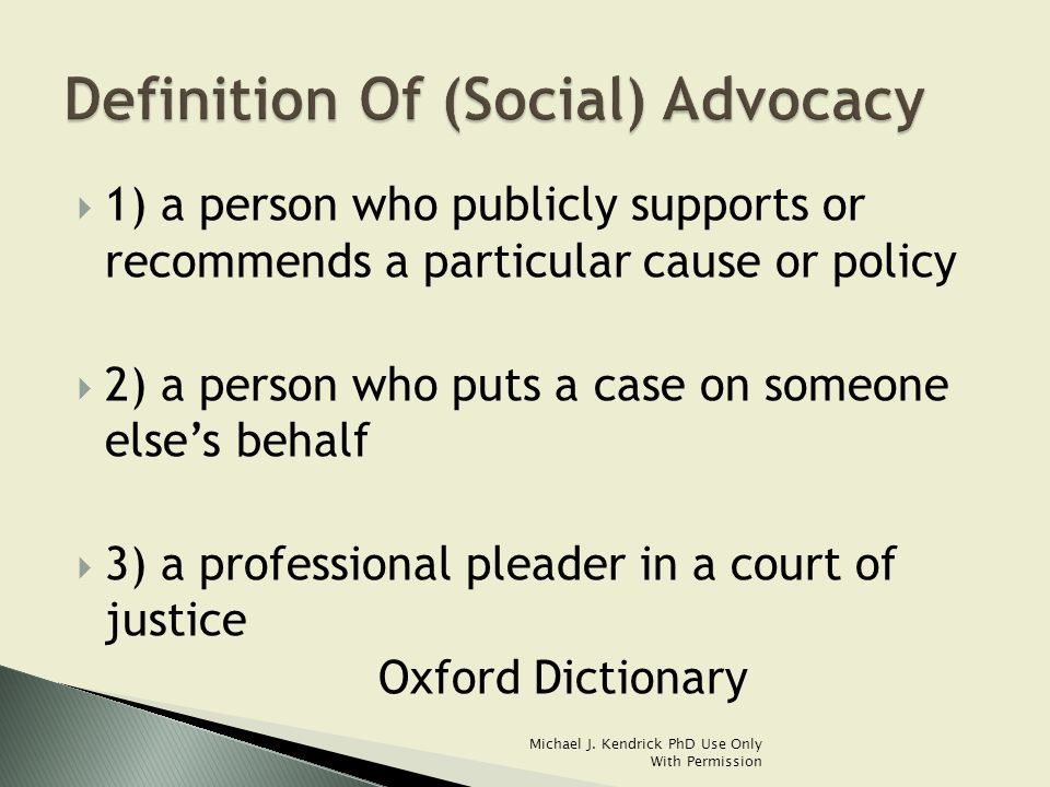  Social Institutions Routinely Claim That Their Intentions, Conduct And Performance Are Blameless And Meritorious When They Are Not  Social Institutions Do Not Usually Welcome Their Shortcomings And Their Harm Of Vulnerable People Being Identified And Challenged  Social Institutions Have Even Been Known To Conceal Their Misconduct In Order To Avoid Criticism Michael J.