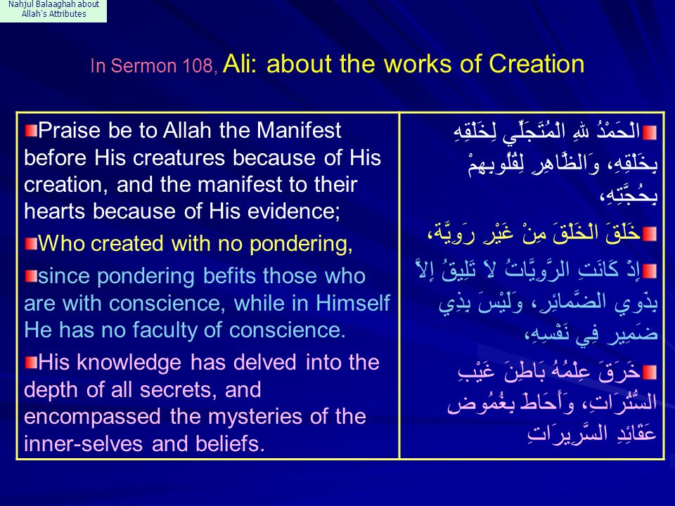 Nahjul Balaaghah about Allah's Attributes In Sermon 108, Ali: about the works of Creation Praise be to Allah the Manifest before His creatures because