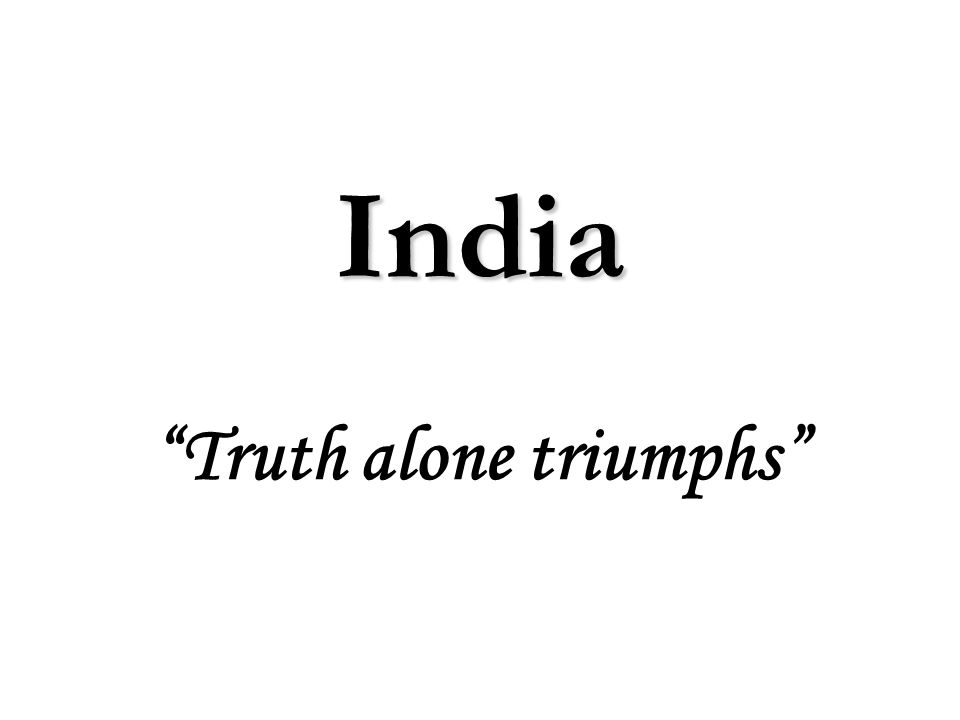 India Truth alone triumphs