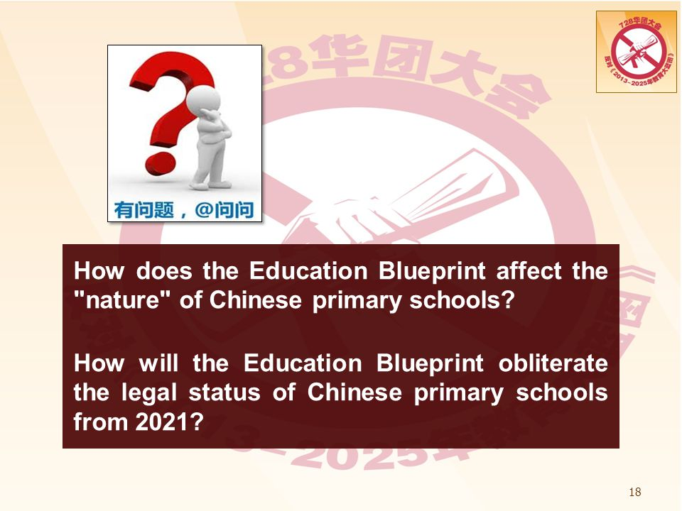 1. 1. The structure of Chinese primary schools will be maintained from 2013 to 2020. 2. 2. Beginning from 2013, the