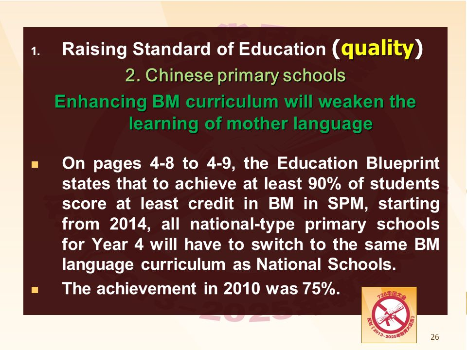 Will Chinese primary schools for purposes of ensuring sufficient student enrolment OR for purposes of better equip students for Standard 4 OR to ensur