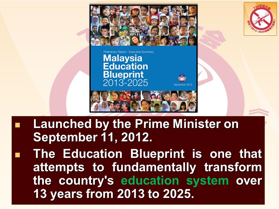22 1.Focus on the discussion of the impact of the Education Blueprint on Chinese education 2.Not involve any political pledges not stipulated in the E