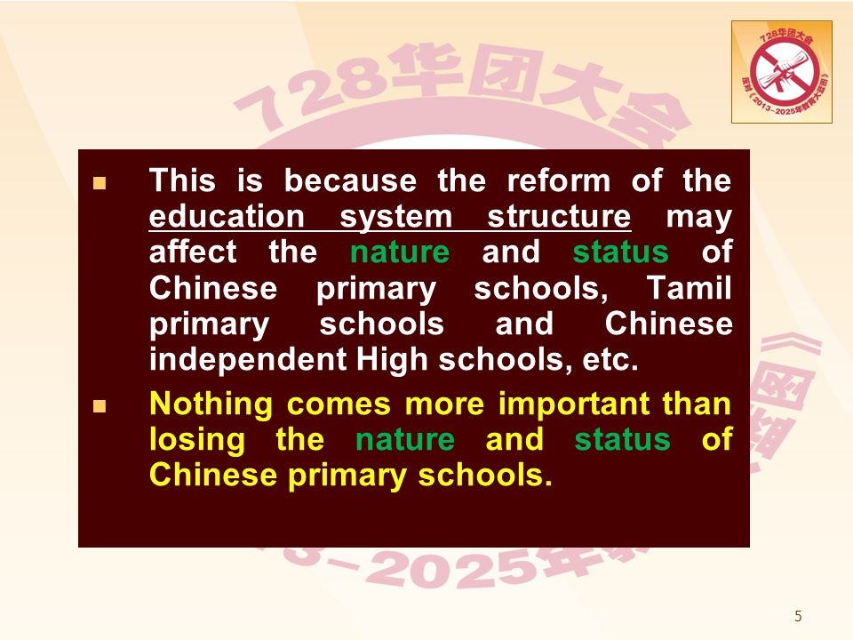 No mention Chinese primary schools No mention whatsoever of visiting any Chinese primary schools.