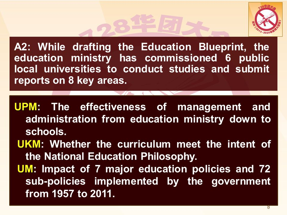 The proposal to improve the BM standard of Chinese primary schools: baseless.