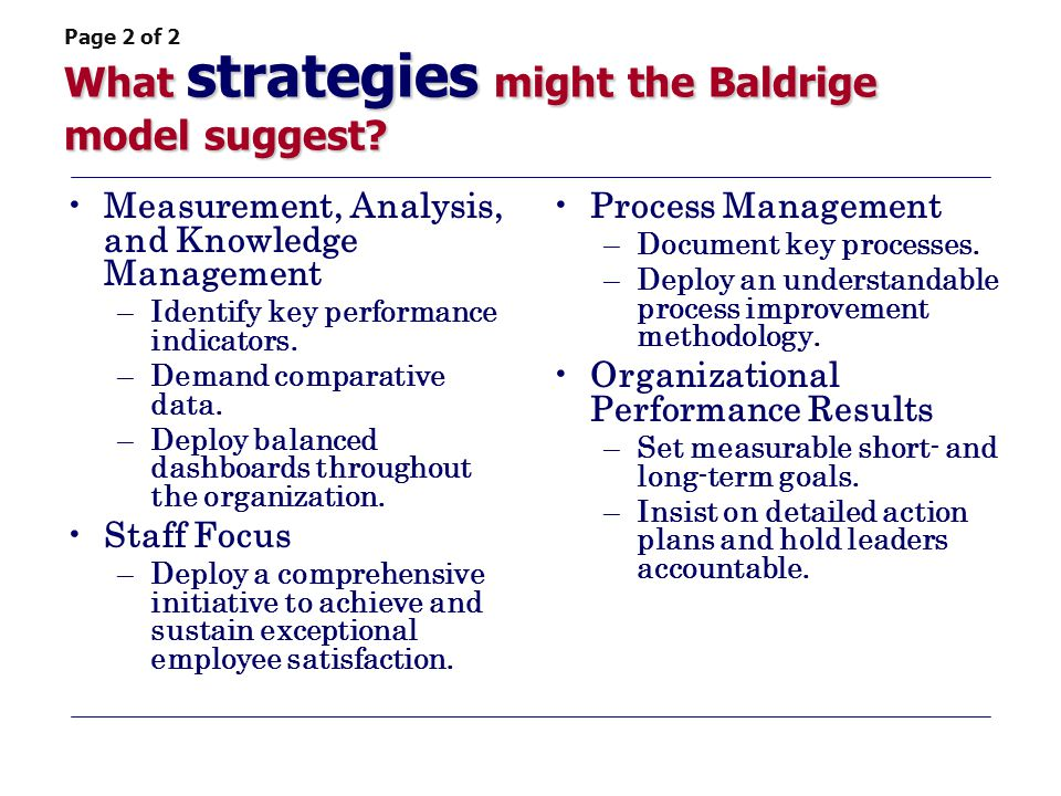 What strategies might the Baldrige model suggest.