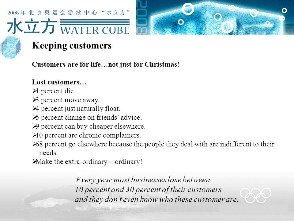 Keeping customers Customers are for life…not just for Christmas.
