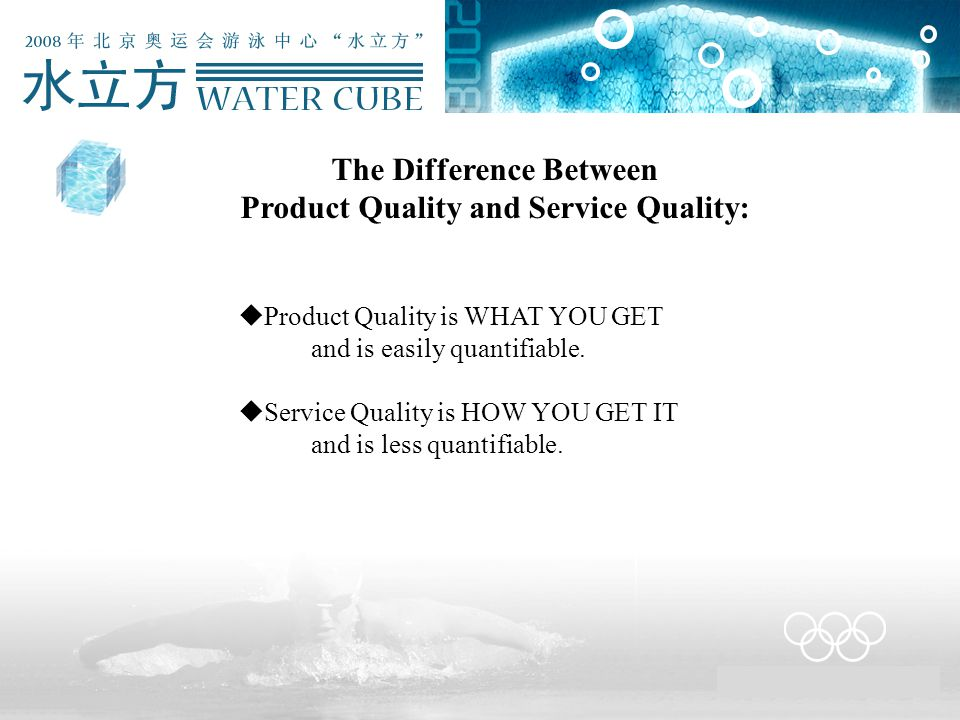 The Difference Between Product Quality and Service Quality:  Product Quality is WHAT YOU GET and is easily quantifiable.  Service Quality is HOW YOU