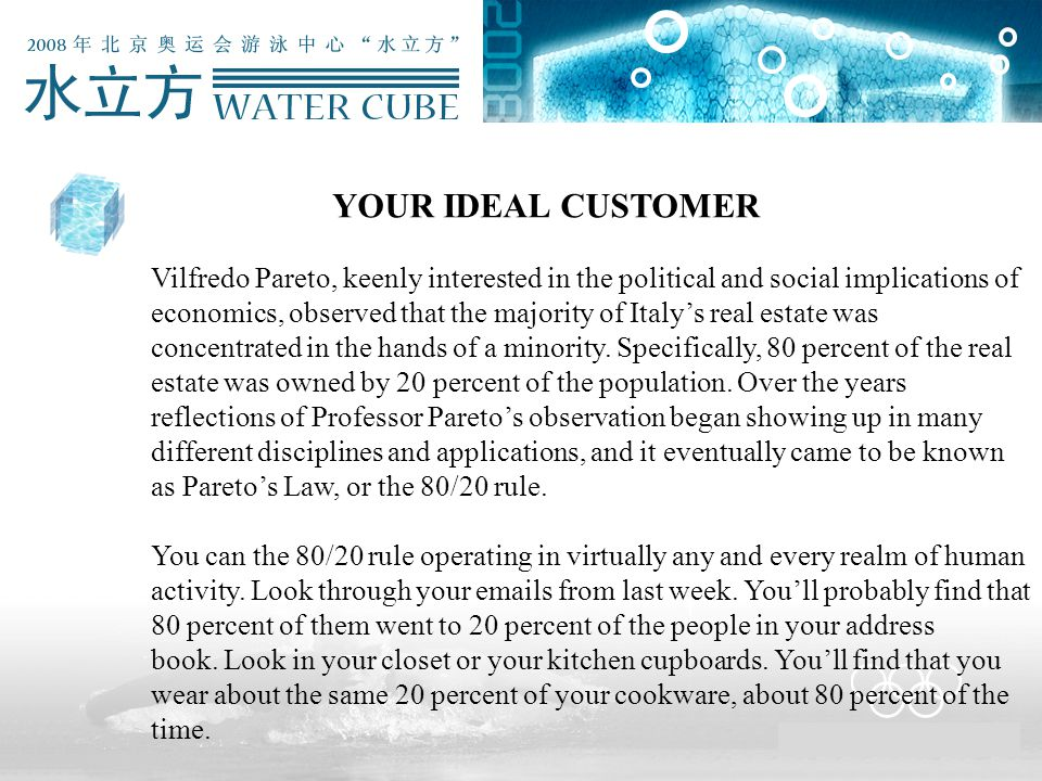 YOUR IDEAL CUSTOMER Vilfredo Pareto, keenly interested in the political and social implications of economics, observed that the majority of Italy's real estate was concentrated in the hands of a minority.