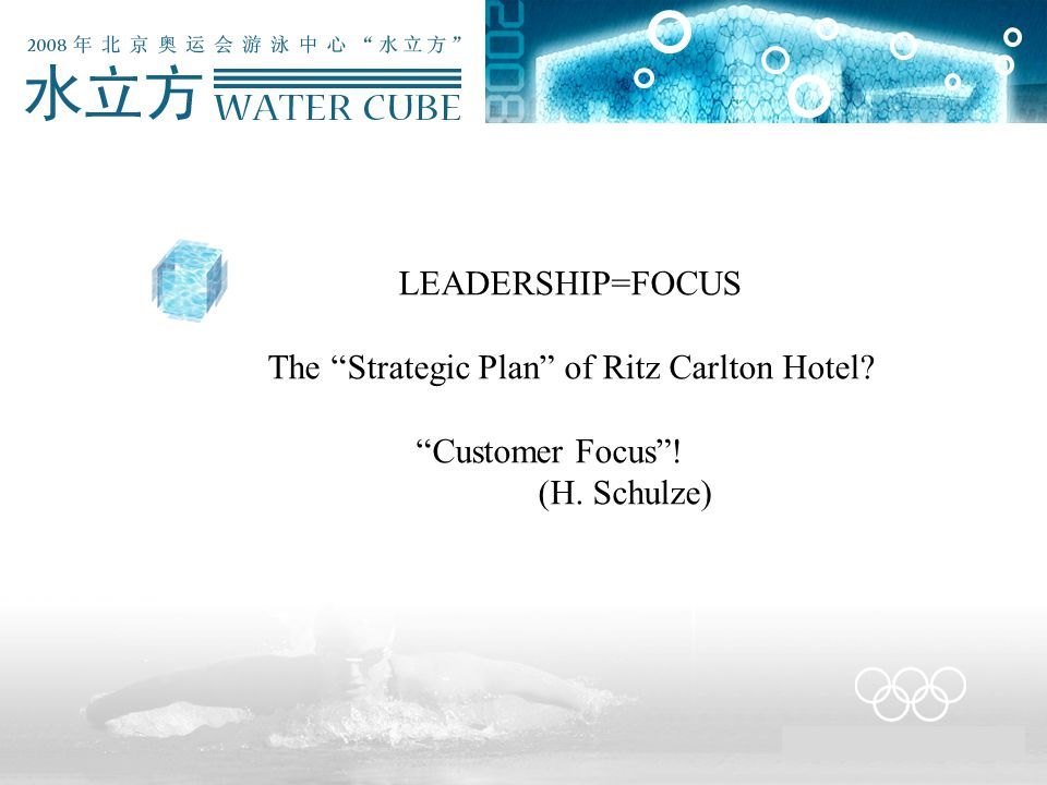 LEADERSHIP=FOCUS The Strategic Plan of Ritz Carlton Hotel Customer Focus ! (H. Schulze)