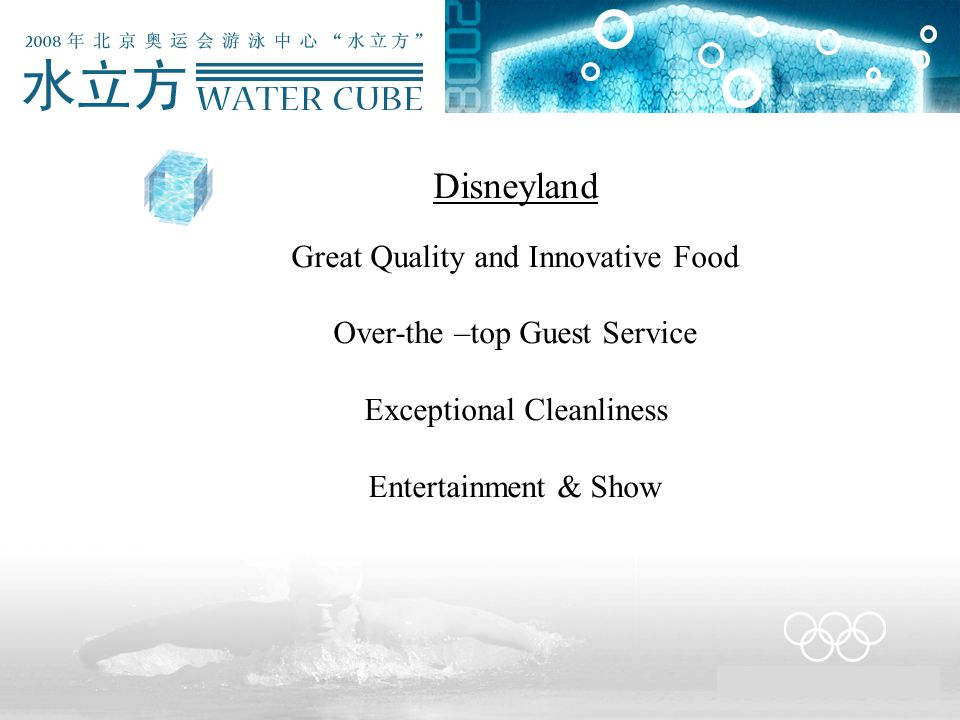 Disneyland Great Quality and Innovative Food Over-the –top Guest Service Exceptional Cleanliness Entertainment & Show
