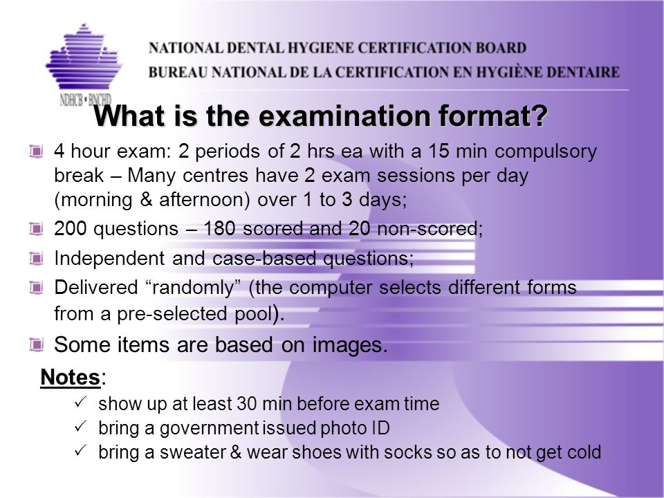 What is the examination format.