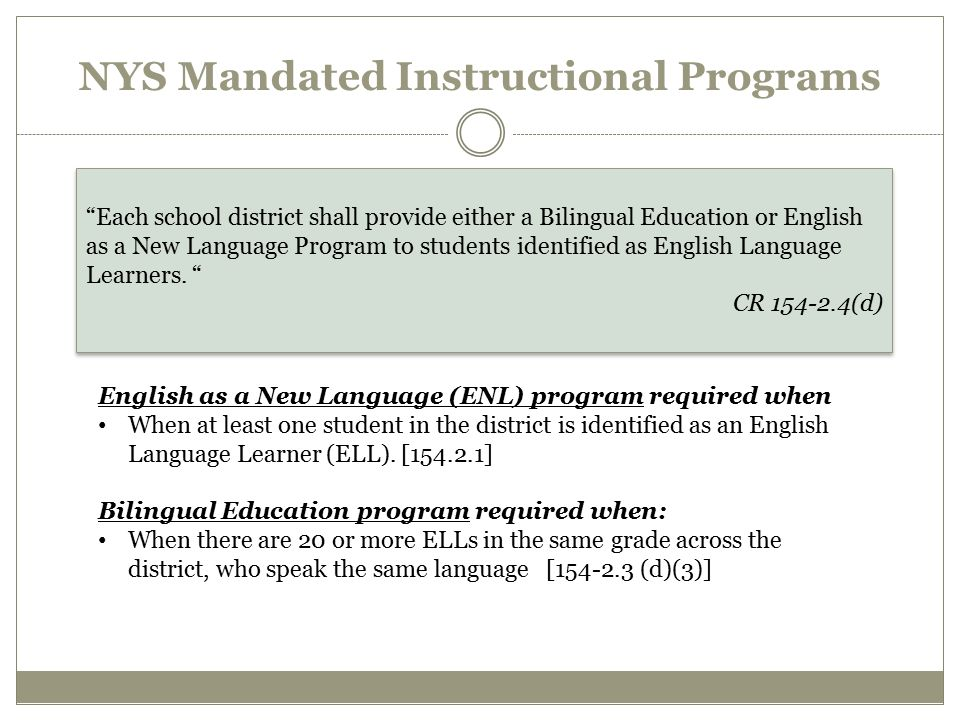 """""""Each school district shall provide either a Bilingual Education or English as a New Language Program to students identified as English Language Learn"""