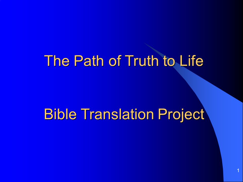 1 The Path of Truth to Life Bible Translation Project