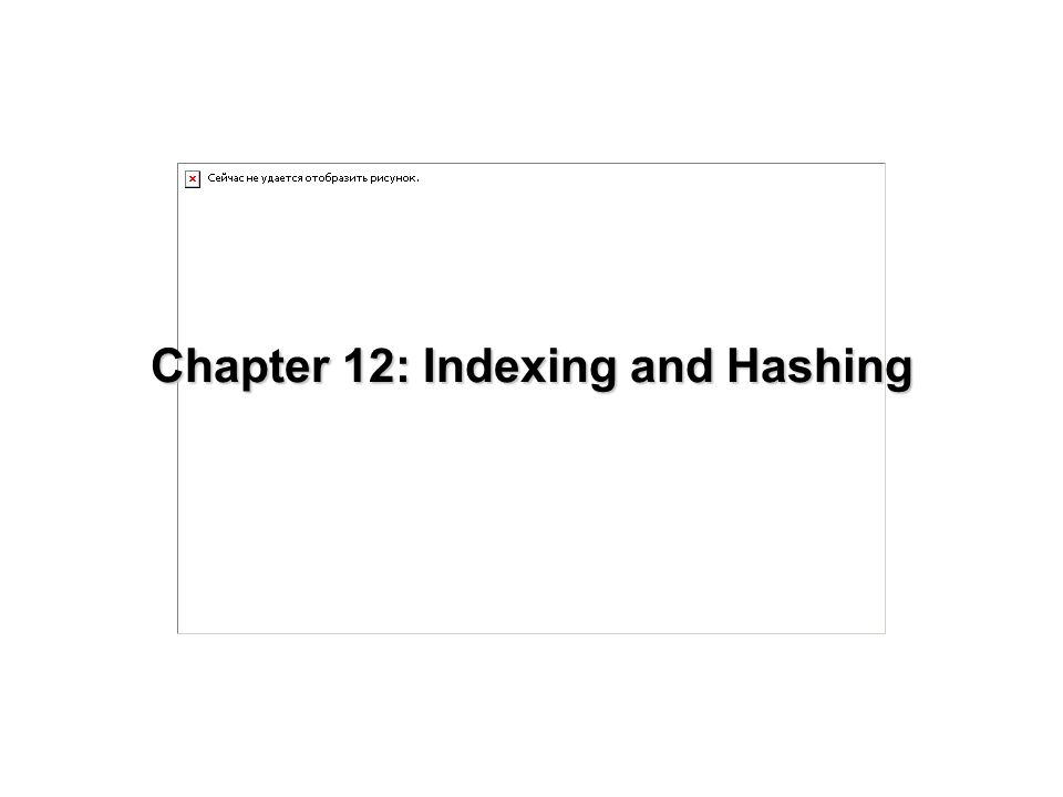 12.2 Chapter 12: Indexing and Hashing Basic Concepts Ordered Indices B + -Tree Index Files B-Tree Index Files Static Hashing Dynamic Hashing Comparison of Ordered Indexing and Hashing Index Definition in SQL Multiple-Key Access