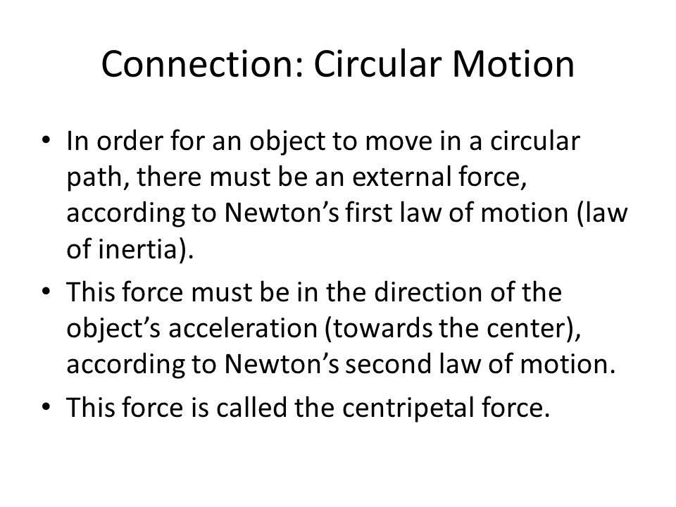 FcFc FcFc FcFc FcFc FcFc FcFc FcFc FcFc vtvt vtvt vtvt vtvt vtvt vtvt vtvt vtvt F c = centripetal force V t = tangential velocity Centripetal Force According to Newton's law of inertia, an object in motion will stay in motion with the same speed and same direction unless it is acted on by an external force.