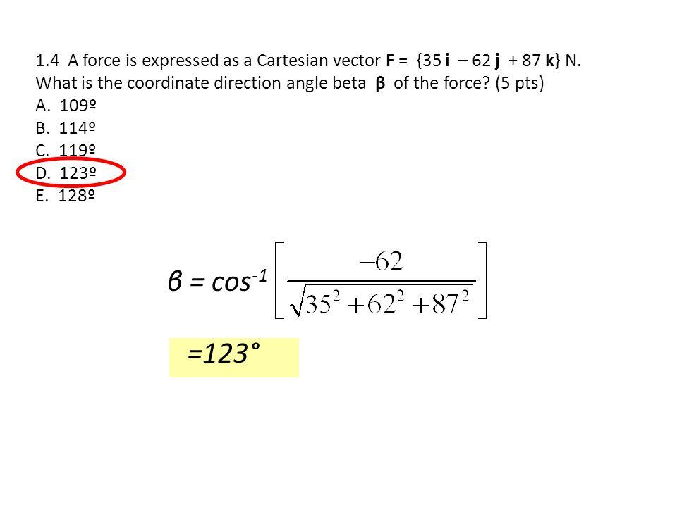1) M O = r x F (lies perpendicular to the plane incl.