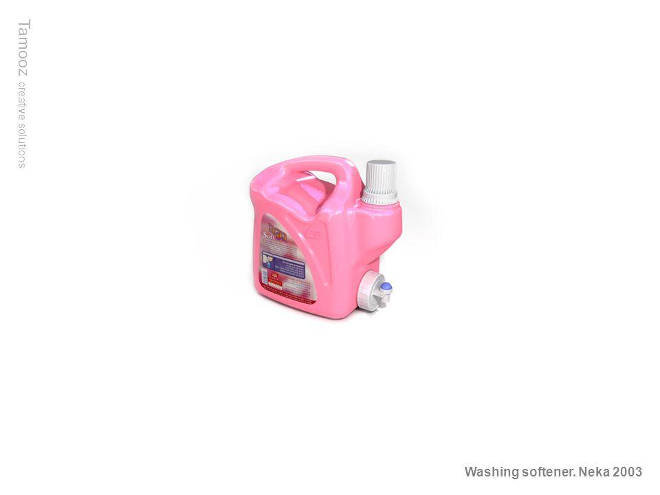 Tamooz creative solutions Washing softener. Neka 2003