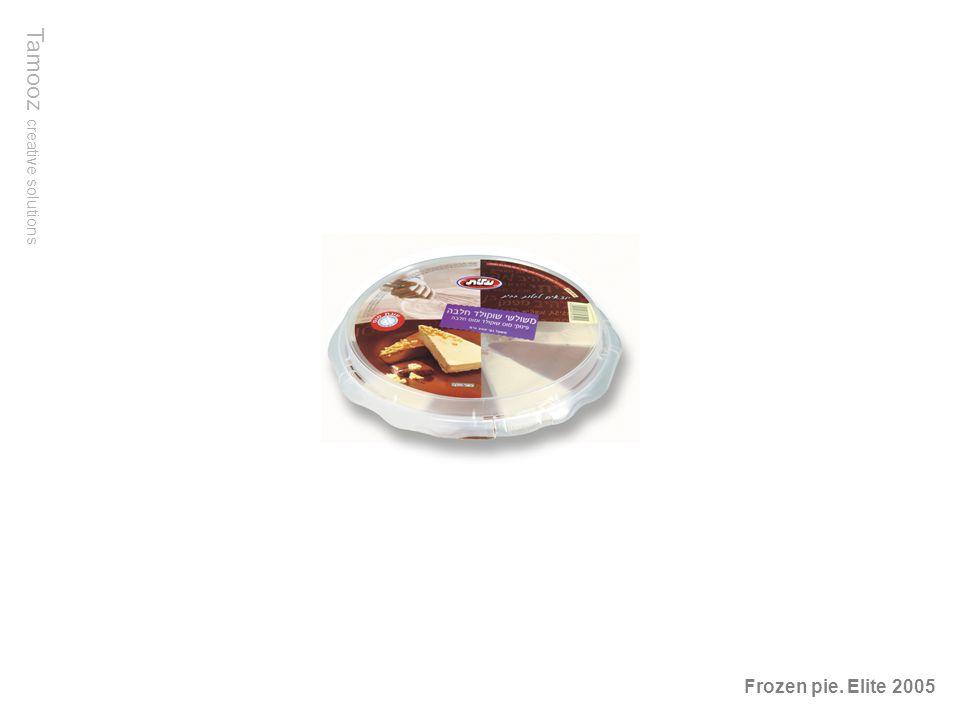 Tamooz creative solutions Frozen pie. Elite 2005