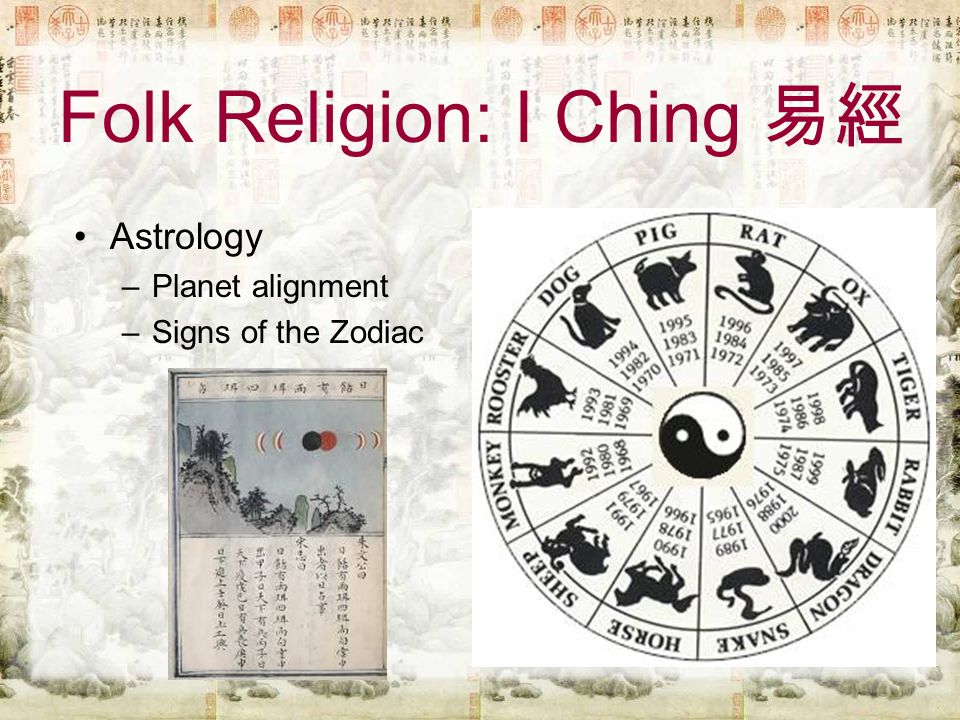 Folk Religion: I Ching 易經 Astrology –Planet alignment –Signs of the Zodiac