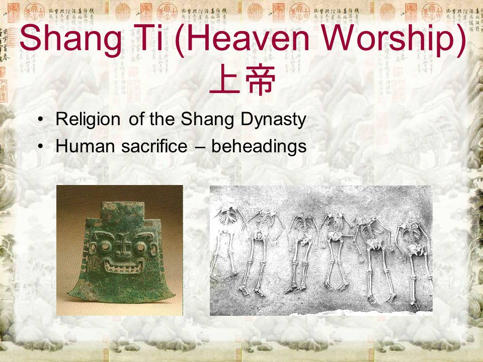 Shang Ti (Heaven Worship) 上帝 Religion of the Shang Dynasty Human sacrifice – beheadings