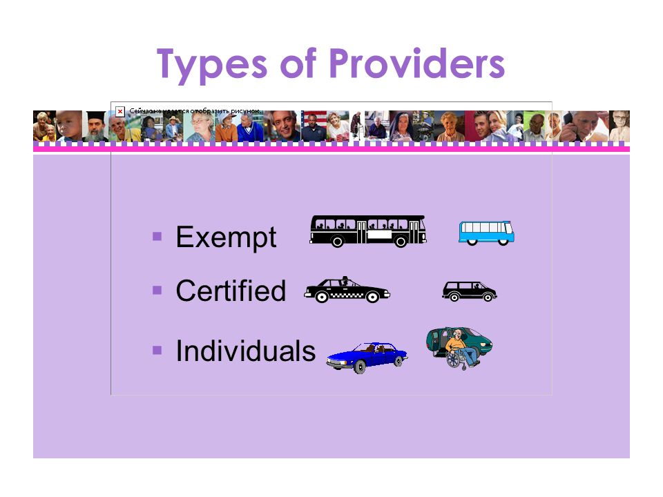 Types of Providers  Exempt  Certified  Individuals