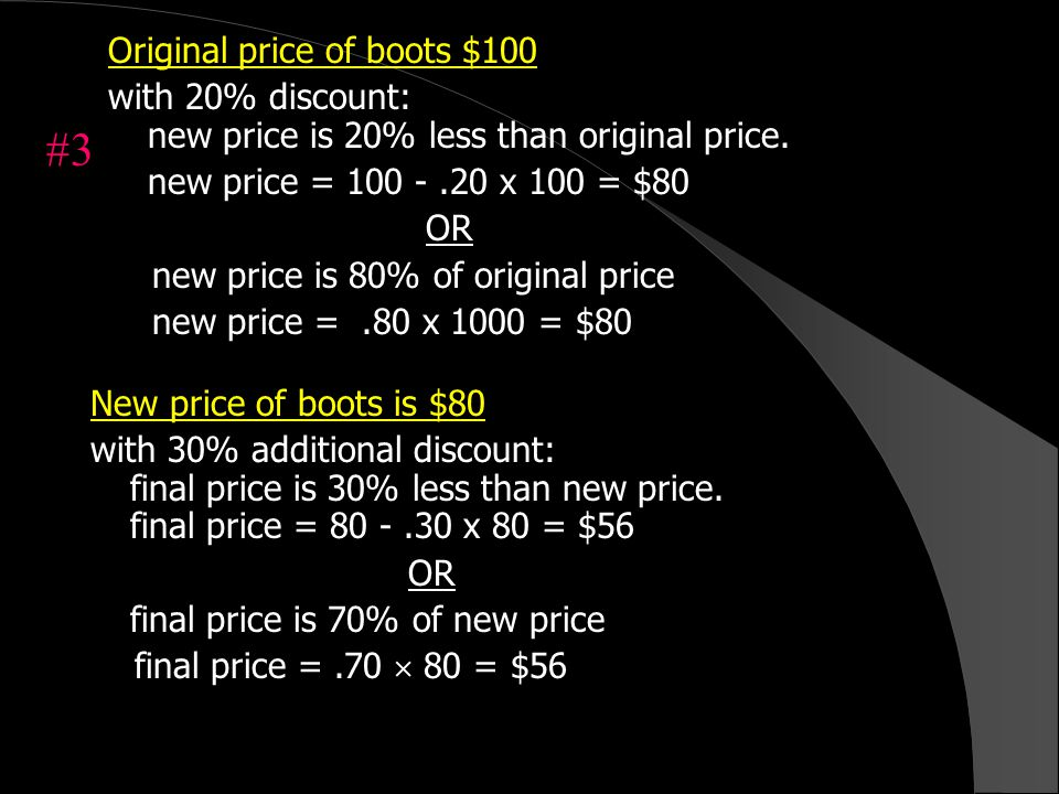 Original price of boots $100 with 20% discount: new price is 20% less than original price.