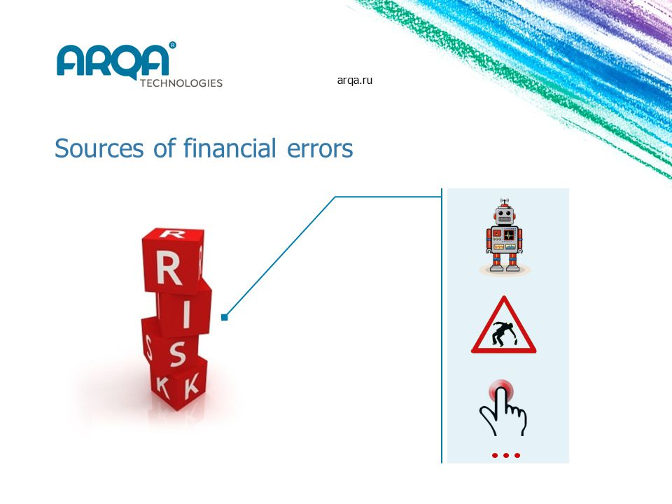 Sources of financial errors