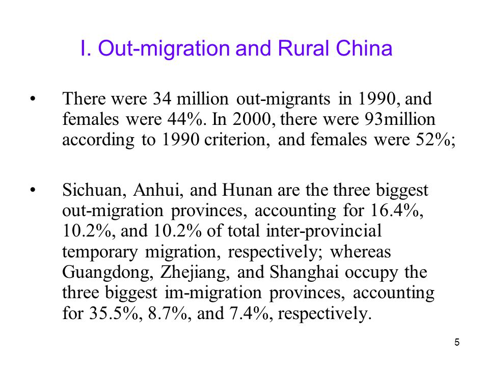 26 Figure 11 Ratio of % of motive of rural out-migration of Anhui VS China