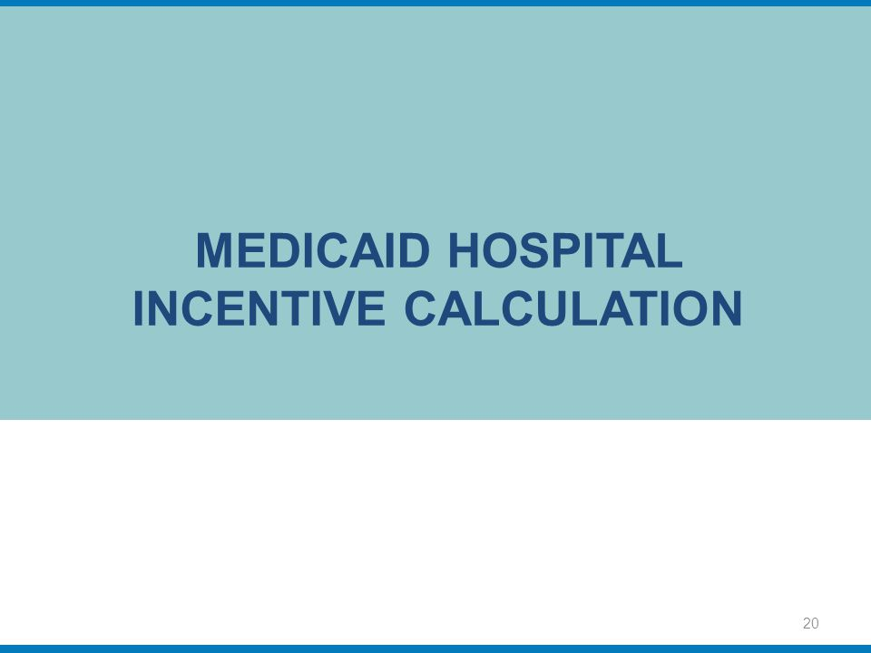 MEDICAID HOSPITAL INCENTIVE CALCULATION 20