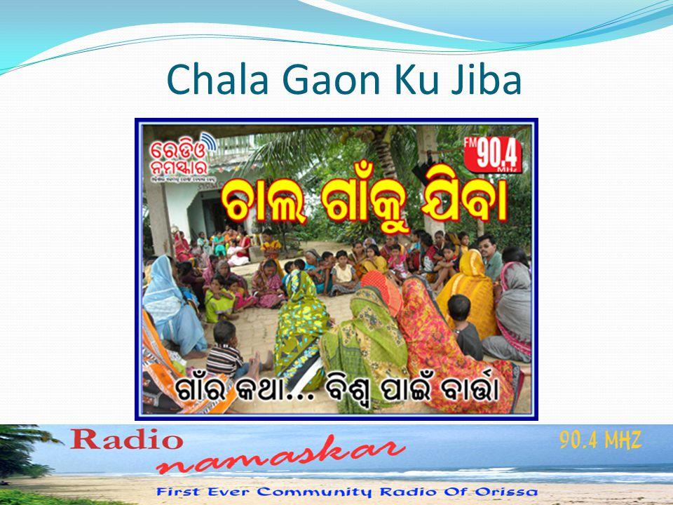Chala Gaon Ku Jiba
