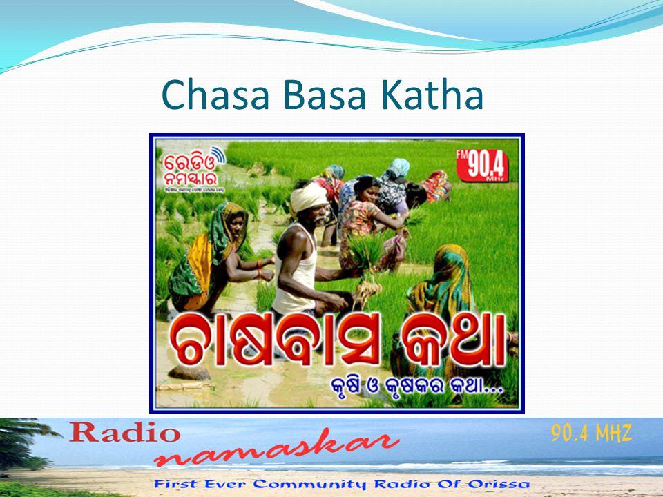 Chasa Basa Katha