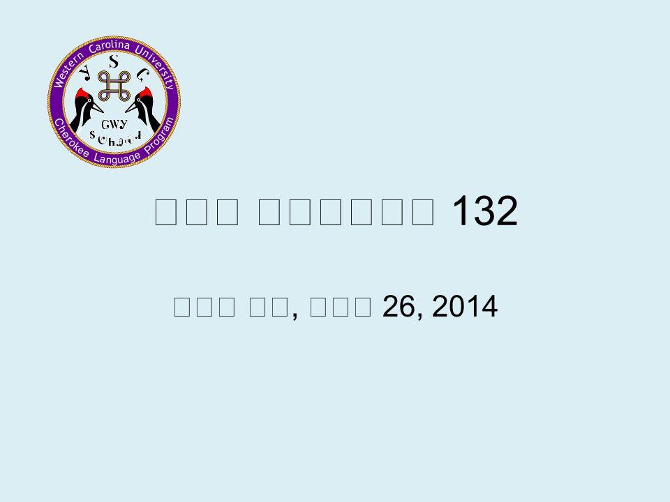 132, 26, 2014