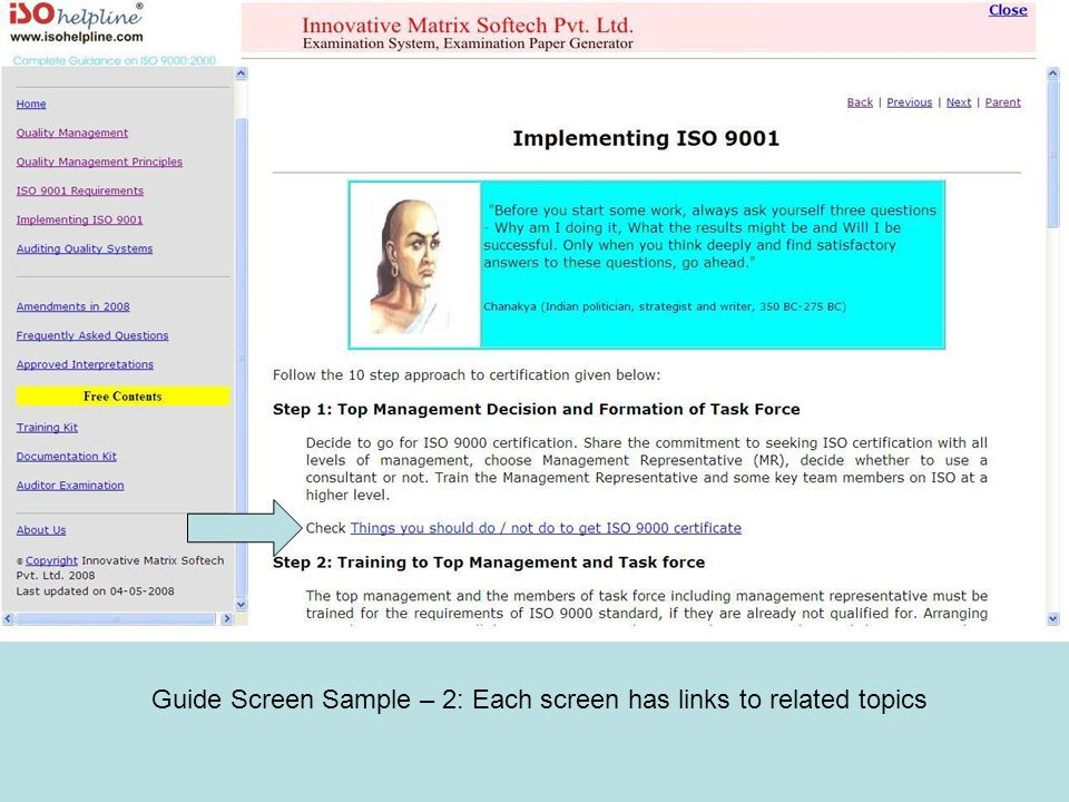 Guide Screen Sample – 2: Each screen has links to related topics