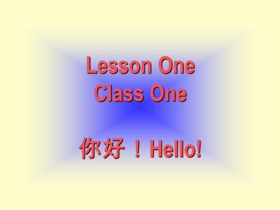 Lesson One Lesson One Class One Class One 你好! Hello! 你好! Hello!