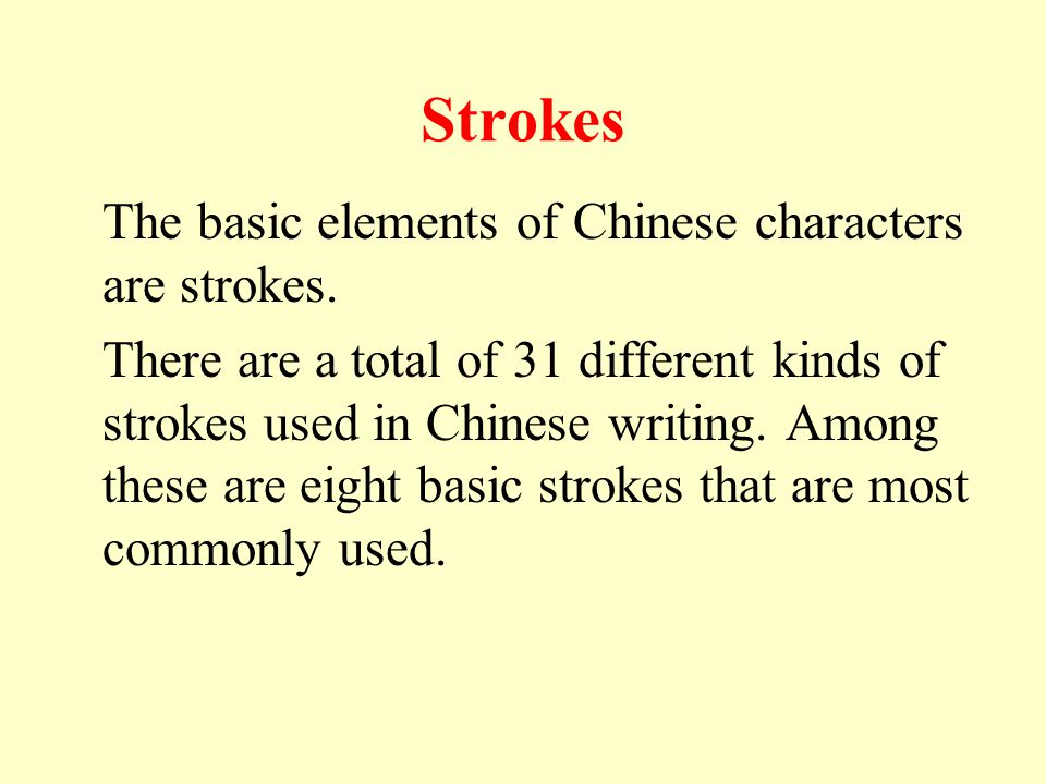 Strokes The basic elements of Chinese characters are strokes.