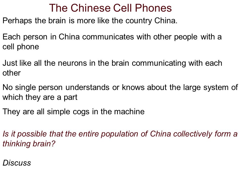 The Chinese Cell Phones Perhaps the brain is more like the country China.