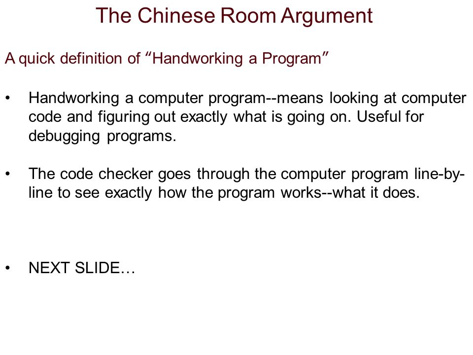 The Chinese Room Argument Imagine that the brain is a computer and you can get a printout of its program.