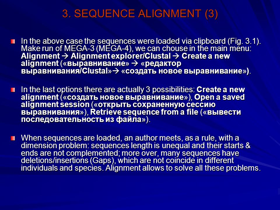 3. SEQUENCE ALIGNMENT (3) In the above case the sequences were loaded via clipboard (Fig. 3.1). Make run of MEGA-3 (MEGA-4), we can chouse in the main