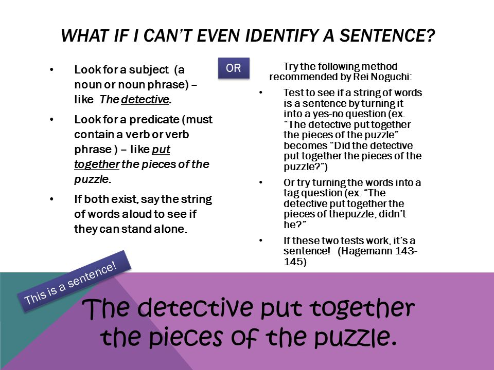  Just because you are smart. Doesn't mean you can solve every mystery.