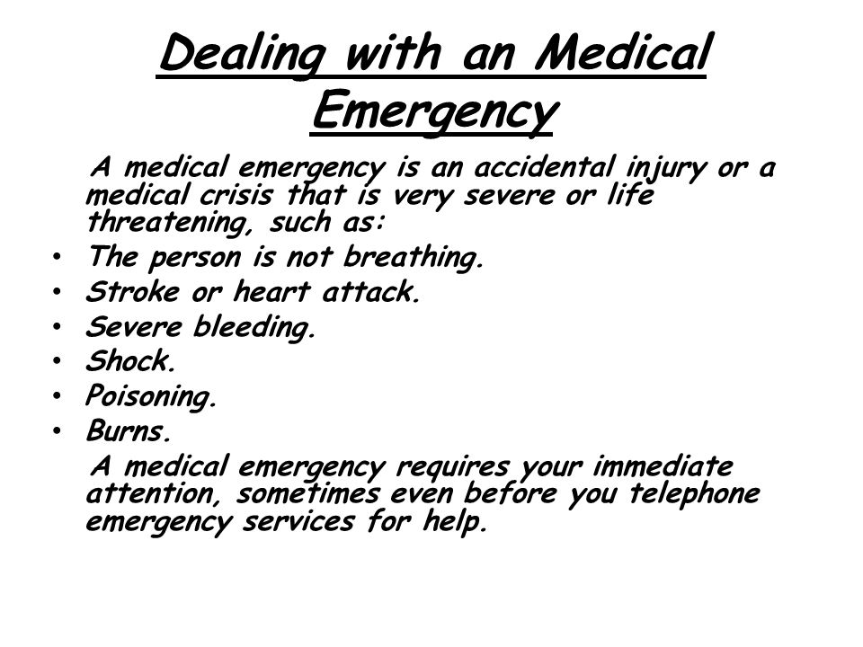 Activating the EMS system Do you know how to call for emergency services.