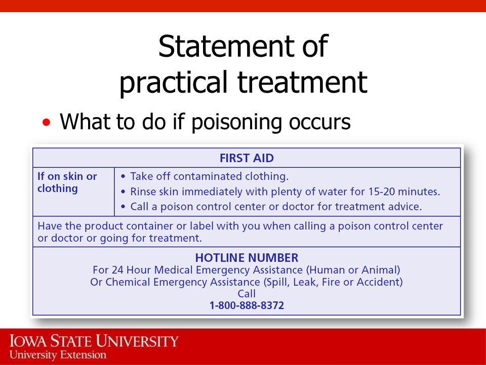 Statement of practical treatment What to do if poisoning occurs