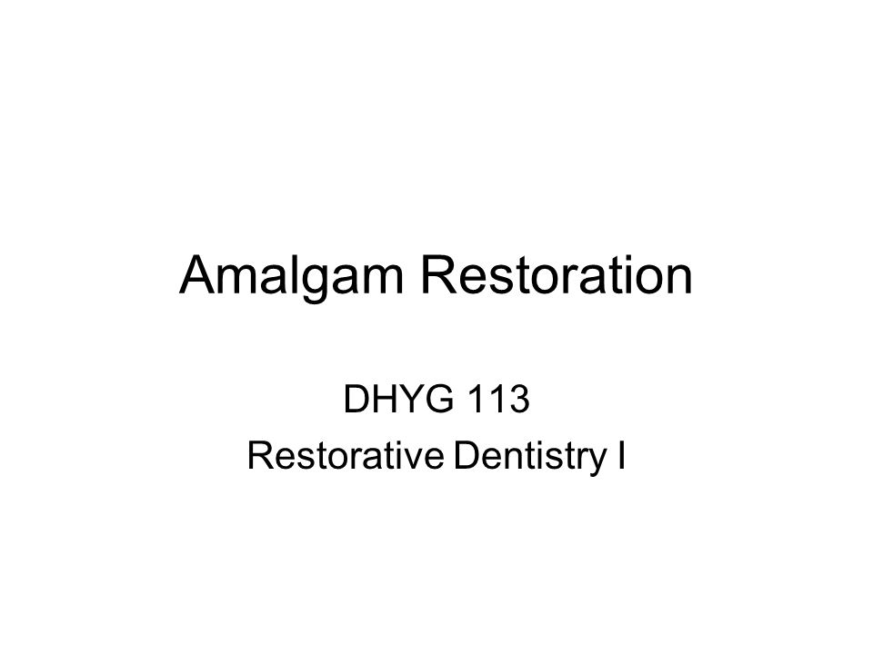 Objectives Describe procedures for condensing and carving amalgam restorations for Class I and Class II cavity preparations Identify correct sequencing of instruments used in amalgam placement Describe criteria for evaluation of the finished amalgam restoration