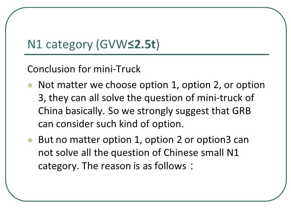 N1 category (GVW≤2.5t) Conclusion for mini-Truck Not matter we choose option 1, option 2, or option 3, they can all solve the question of mini-truck of China basically.