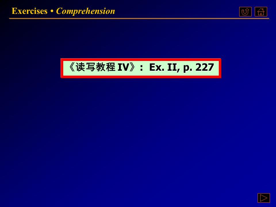 Unit 7 Exercises Ex. II Comprehension Ex. II Comprehension Ex.
