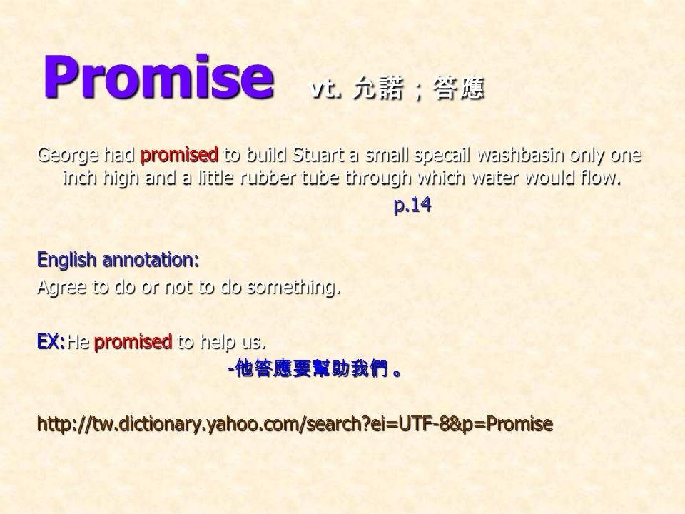 Promise vt. 允諾;答應 George had promised to build Stuart a small specail washbasin only one inch high and a little rubber tube through which water would