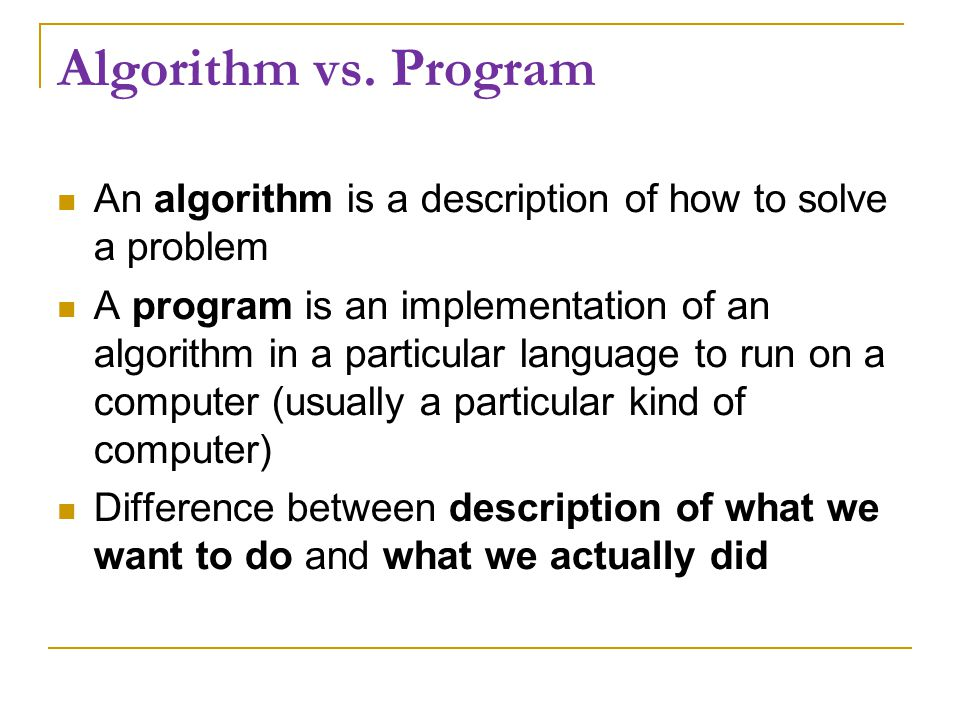 Algorithm vs.