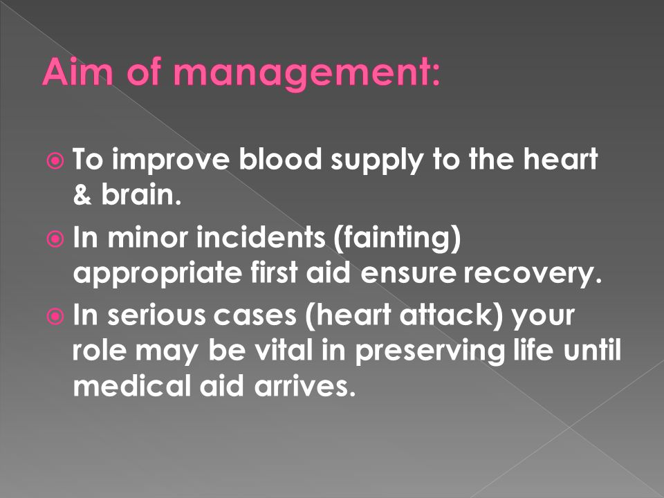  Treat any cause of shock (external bleeding)  Lay the casualty down  Raise & support legs to improve blood supply  Loosen tight clothing (to reduce constrictions at the neck, chest & waist)  Keep casualty warm  Check & record breathing & pulse (CPR if necessary)