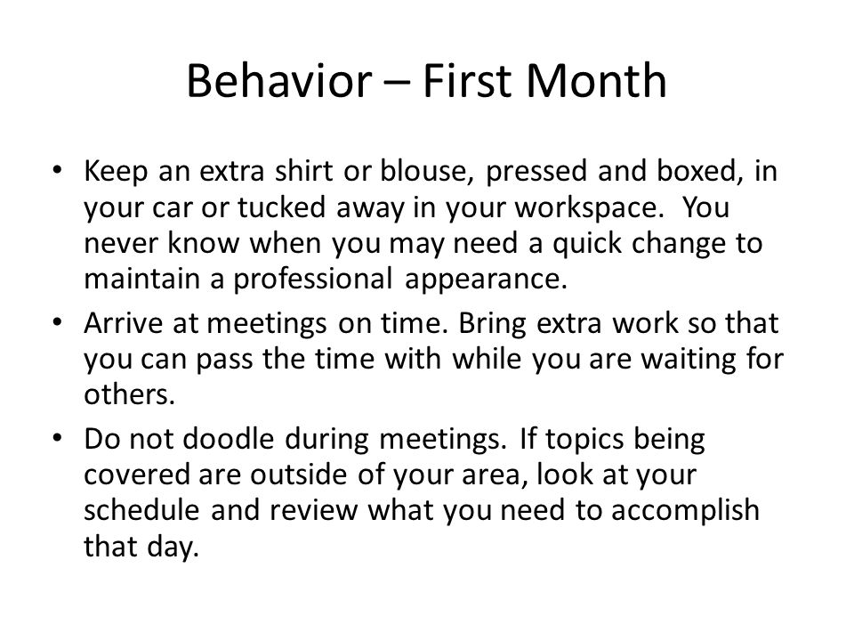 Behavior – First Month Keep an extra shirt or blouse, pressed and boxed, in your car or tucked away in your workspace.