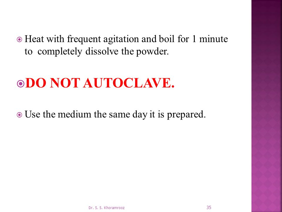  Heat with frequent agitation and boil for 1 minute to completely dissolve the powder.