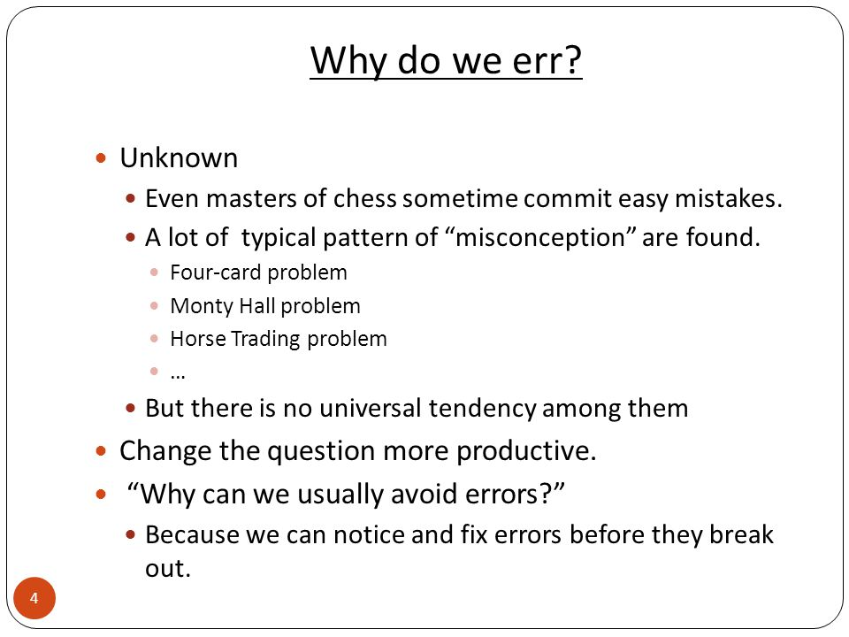 Why do we err. 4 Unknown Even masters of chess sometime commit easy mistakes.